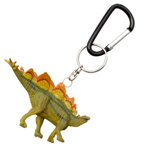 Stegosaurus Key Ring